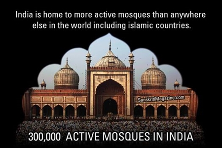 india mosques