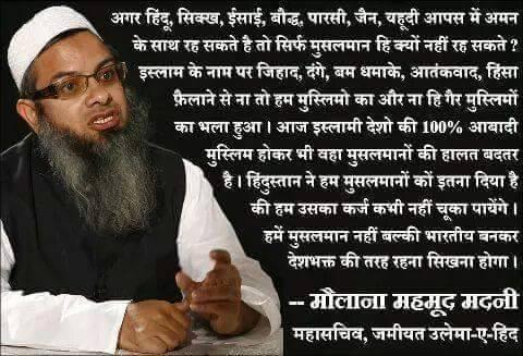 sane islam