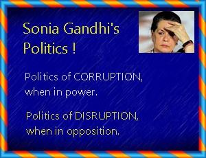 sonia corruption