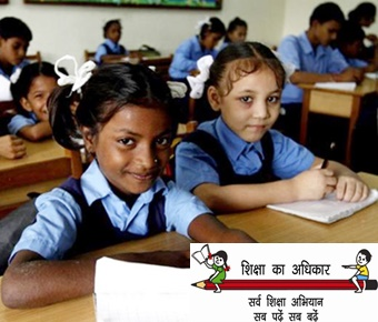 Children from weaker sections should handled with utmost care in the private schools.