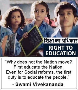 Right to education Act, 2009 is vital for India