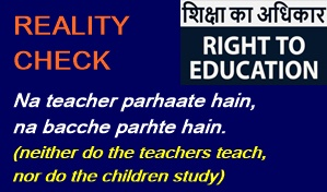 For success of Right to education, the quality of teachers is extremely important.