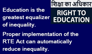 Education is a great equalizer. RTE Act is helpful in reducing inequalities.