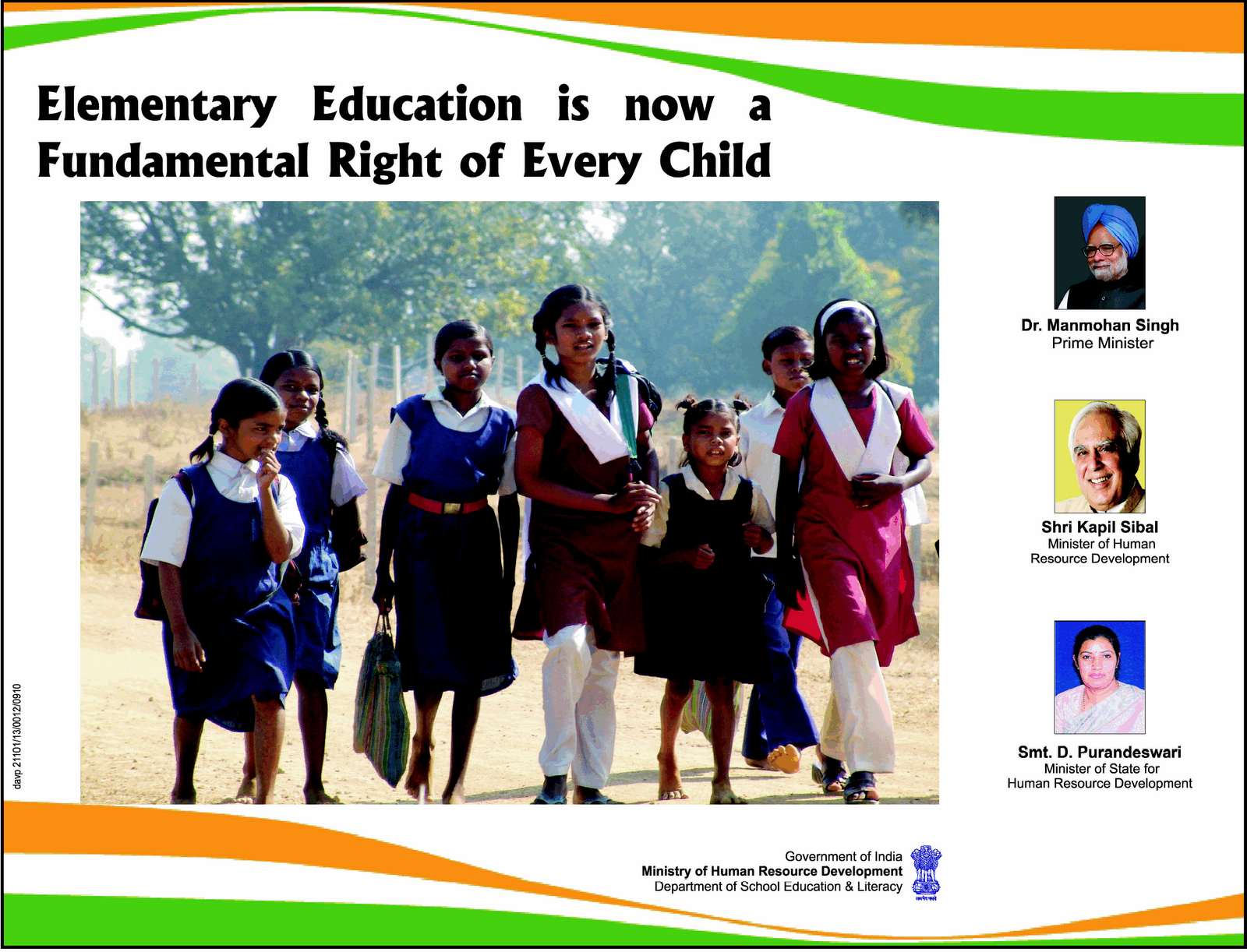 thesis on right to education in india