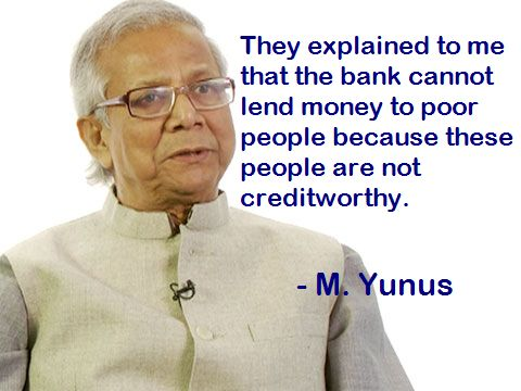 The Poor are Not Credit Worthy
