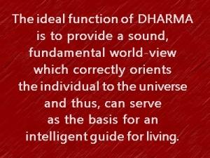 Dharma 2
