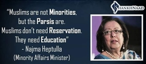 Muslims need education; not reservation