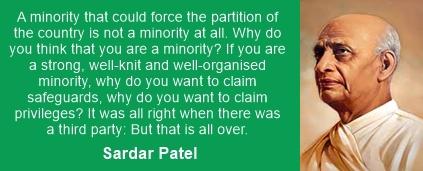 sardar Patel Muslim quote