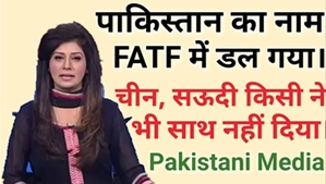 fatf pak-1