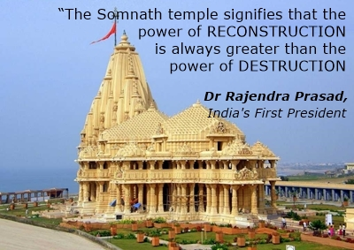 somnath temple quote
