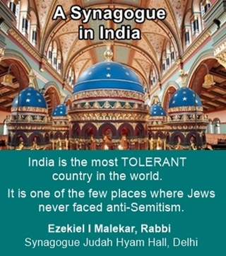 Synogogue in India - Jews never faced anti-Semitism