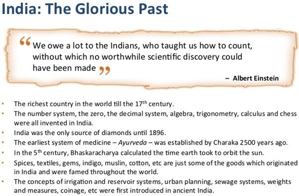 India Glorious Past