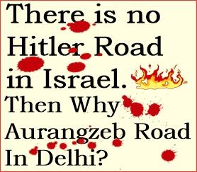 why aurangzeb road