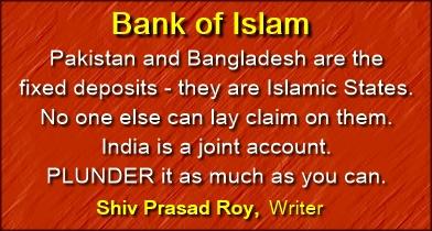 Bank of Islam 1