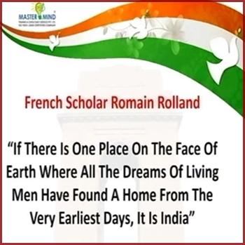 India romain rolland