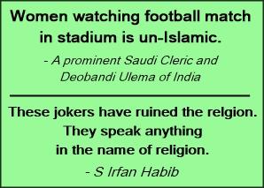mullah jokers