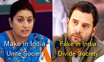 Smriti-Irani-vs-Rahul-Gandhi 1