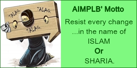 triple talaq - AIMPLB