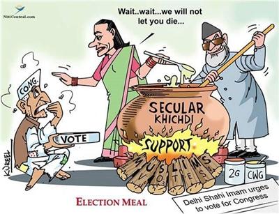 secular-khichdi