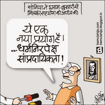 secular cartoon