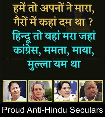 Secular Hindus often turn against Hindus
