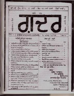 The gadar newspaper