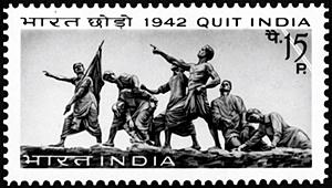 quit india postal stamp
