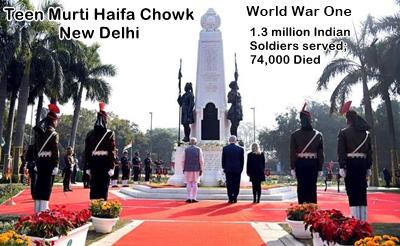 teen murti haifa chowk in Delhi