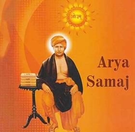 Arya Samaj was founded in 1875