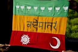 Bhikaji Cama Flag hoisted in Stuttgart, Germany in 1907