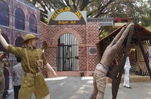 Life in Cellular jail was lonely, harsh and hopeless