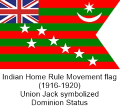 Indian Home Rule Movement Flag (1916-1920)