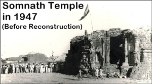 Somnath Temple before reconstruction in 1947