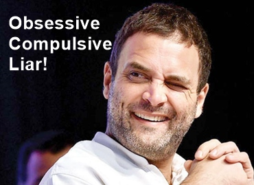 Rahul Gandhi or Raul Vinci?