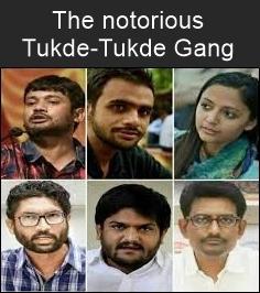 tukde-tukde gang of India