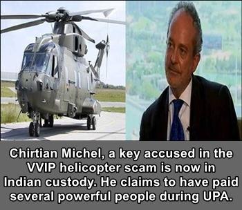 VVIP helicopter scam-vert