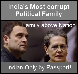 India's Most corrupt Family