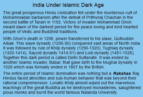 islamic dark age in india