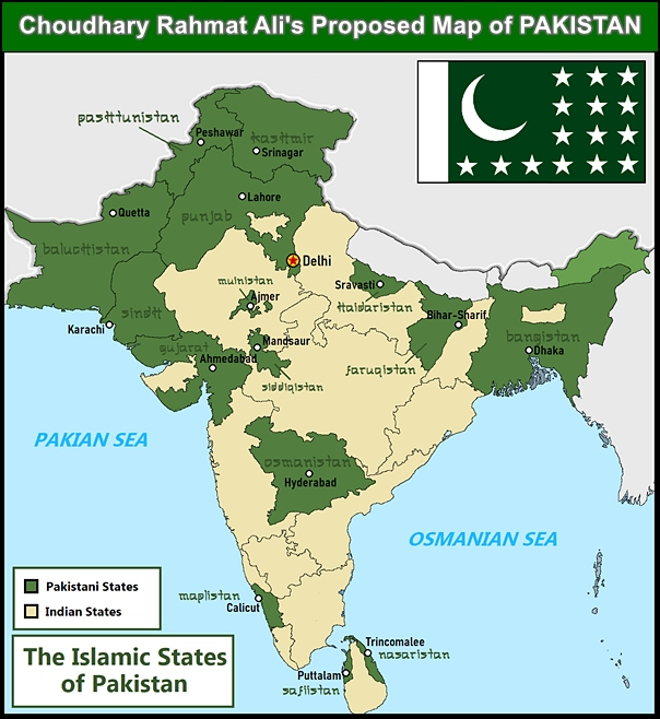 choudhary Rahmat Ali's proposed Pakistan map 1933