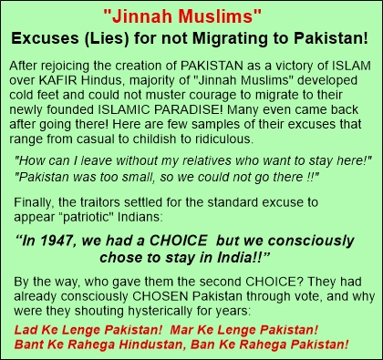 excuses for not going to Pakistan