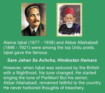iqbal allahabadi